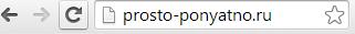 гугл-хром-закладка