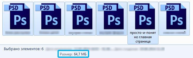 выделенные-файлы