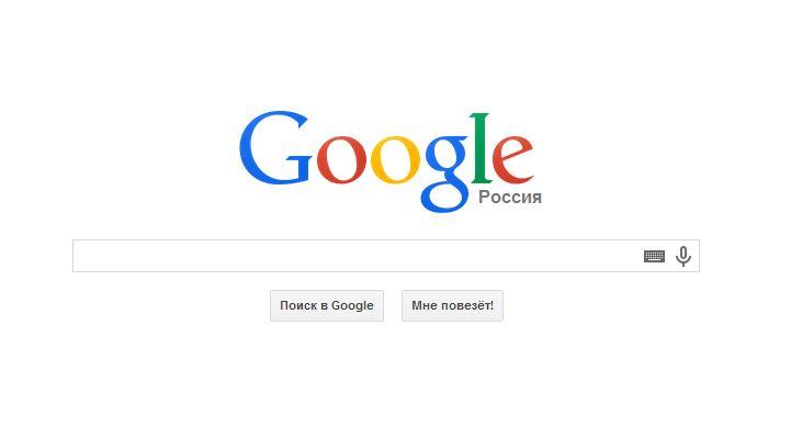 какие поисковые системы вам знакомы
